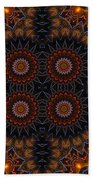 Electric Blue Midway Beach Towel
