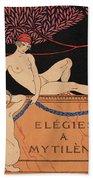 Elegies A Mytilene Beach Towel