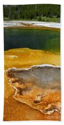 Emerald Pool 2 Beach Towel