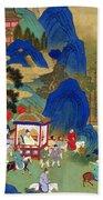 Emperor Chin Wang Ti Beach Towel