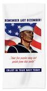 Enlist In Your Navy Today - Ww2 Beach Towel