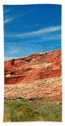 Entrance To Arches National Park Beach Towel
