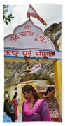 Entry Gate To Vyasa's Cave - Badrinath India Beach Towel