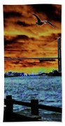 Eugene Talmadge Memorial Bridge And The Serious Politics Of Necessary Change No. 1 Beach Towel