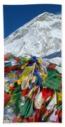 Everest Base Camp Beach Towel