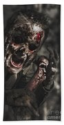 Evil Male Zombie Screaming Out In Bloody Fear Beach Towel