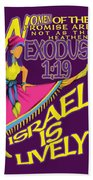 Exodus 1vs19 Israel Lively Beach Towel
