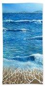 Expectations Beach Towel