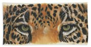Jaguar Gaze Beach Towel