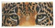 Jaguar Gaze Beach Towel
