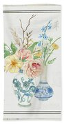 Faded Glory Chinoiserie - Floral Still Life 2 Blush Gold Cream Beach Towel