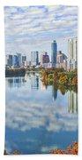 Fall Austin Skyline Beach Towel
