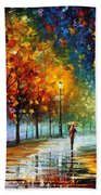 Fall Marathon Beach Towel
