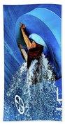 Farichem Sword Beach Towel