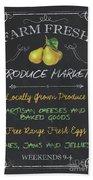 Farm Fresh Produce Beach Towel