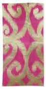 Fashion Boho Beach Towel
