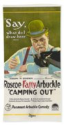 Fatty Arbuckle In Camping Out 1919 Beach Towel