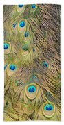 Feather Finesse Beach Towel