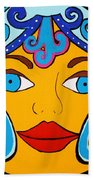 Feeling Groovy Beach Towel