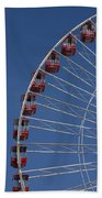 Ferris Wheel II Beach Towel