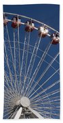 Ferris Wheel IIi Beach Towel