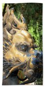 Fierce Foo Dog Face Beach Towel