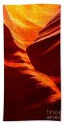 Fiery Sandstone Abstract Beach Towel