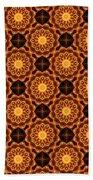 Fiery Sunflower Wallpaper Beach Towel