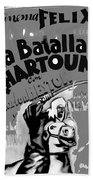 Film Homage Khartoum 1966 Cinema Felix Number 1 Us Mexico Border Town Nogales Sonora 1967-2008 Beach Towel