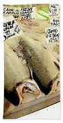 Fish Market Beach Towel