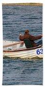 Fishermen In A Boat Beach Towel