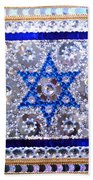 Flag Of Israel. Bead Embroidery With Crystals Beach Towel