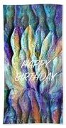Floating Lotus - Happy Birthday Beach Towel