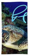 Flying Green Turtle With Logo Beach Towel
