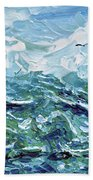 Flying Overseas Beach Towel