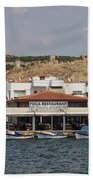 Foca Village Beach Towel