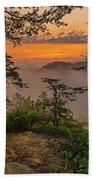 Foggy Dawn. Beach Towel