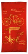 Folding Bycycle Patent Drawing 1c Beach Towel