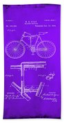 Folding Bycycle Patent Drawing 1e Beach Towel