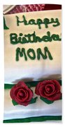 For Mom Beach Towel