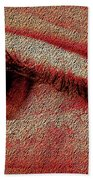 For Your Eyes Only Beach Towel