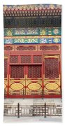 Forbidden City Building Detail Beach Towel