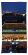 Forbidden City By Night Beach Towel