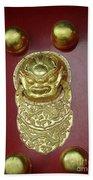 Forbidden City Door Beach Sheet