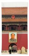 Forbidden City Southern Gate Beach Towel