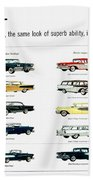 Ford Auto/edsel Ad, 1957 Beach Towel