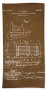 Ford Engine Lubricant Cooling Attachment Patent Drawing 1a Beach Towel
