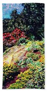 Fort Tryon Park Beach Towel