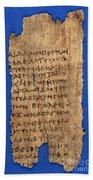 Fragment Of Hippocratic Oath, 3rd Beach Towel
