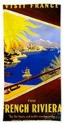 France Vintage Travel Poster Restored Beach Towel
